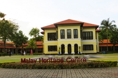 centre  heritage malais